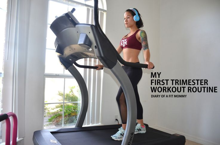 My First Trimester Workout Routine.. warm up, workouts, and a cool down! So easy.