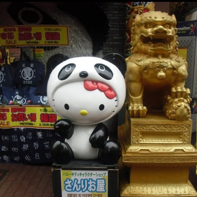 Hello Kitty. China town Yokohoma Japan