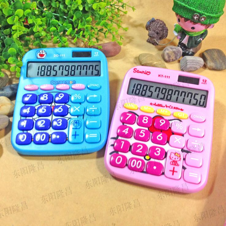 Pupils mathematics supplies calculator Dora A Dream cartoon fashion hello kitty solar calculator computer