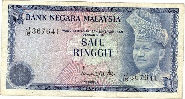 MALAYSIA BANK NOTE SATU RINGGIT BANK NOTES FOREIGN CURRENCY