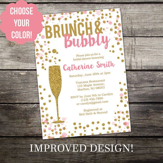 Glitter bridal shower invitation! Created in Adobe Photoshop CC at 300 DPI (meaning that this is a VERY high quality print) PLEASE NOTE, this