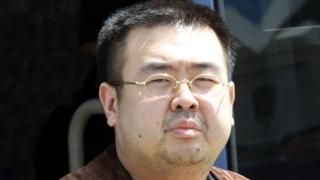 North Korea used VX nerve agent to kill leader's brother says US Latest News