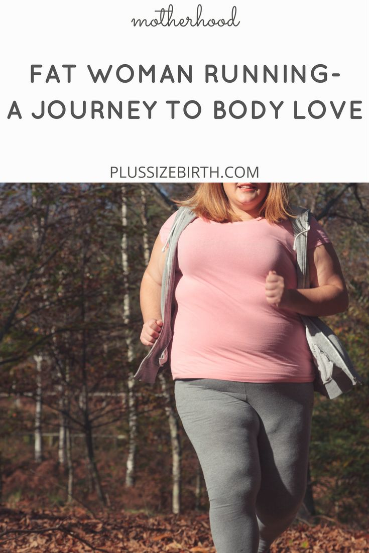 Fat Woman Running | Plus Size Exercise