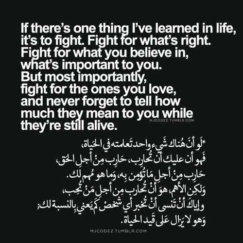 17 Best images about Beautiful Arabic Quotes on Pinterest ...