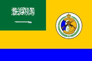 [Saudi Border Guards]