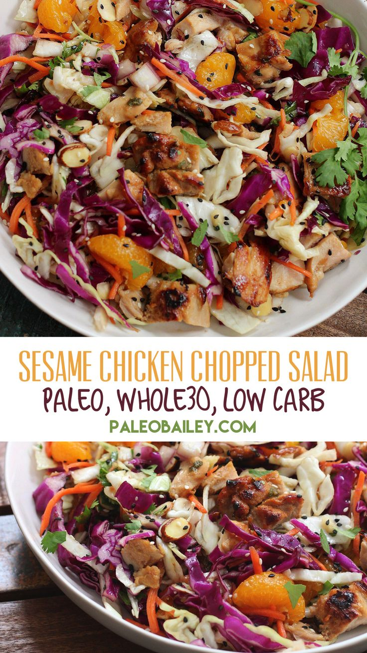 Healthy Sesame Chicken Chopped Salad is an easy paleo salad recipe, and an easy low carb option! The sesame chicken is a great Whole30 meat marinade for grilled chicken, too! It's a family friendly recipe everyone will love #paleosalad #whole30 #whole30salad via @paleobailey