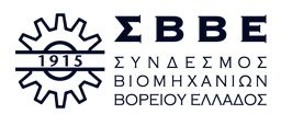 Την ίδρυση «Εθνικού Συμβουλίου Βιομηχανίας» προτείνει ο ΣΒΒΕ