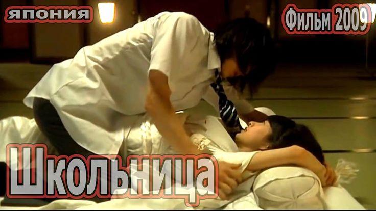 Фильм японские секс смотреть полезная