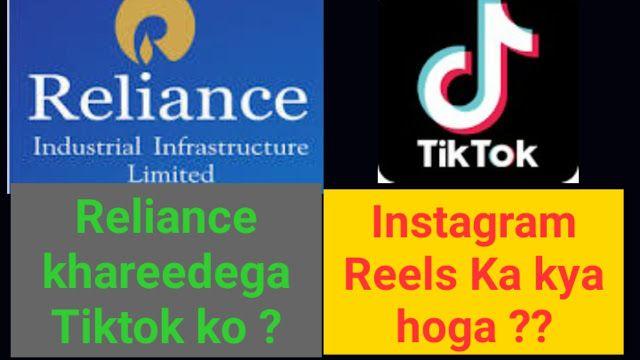 Reliance Khareedega Tiktok India Ko Instagram Reels Ka Kya Hoga Https Ift Tt 30x7pxi In 2020 Instagram Reliance India