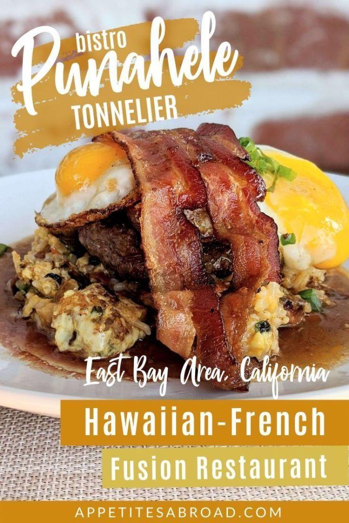 Hawaiian French Fusion In The East Bay Area Of California In 2020 Fusion Food Food Guide Hawaiian Food