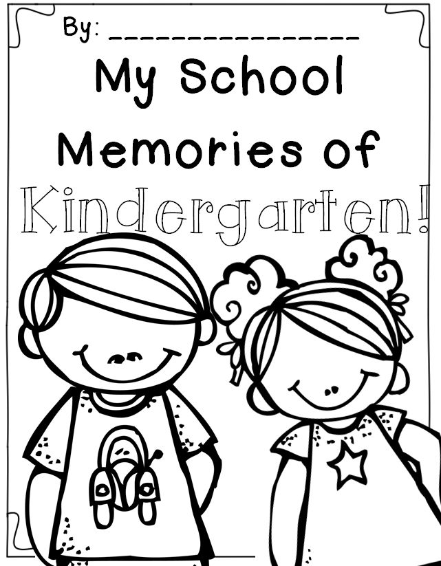 UPDATED! End of the Year School Memories for grades Pre-K
