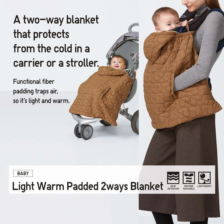 Baby Light Warm Padded 2 Way Blanket Baby Cover Blanket Cool