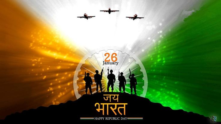 Happy Republic Day....