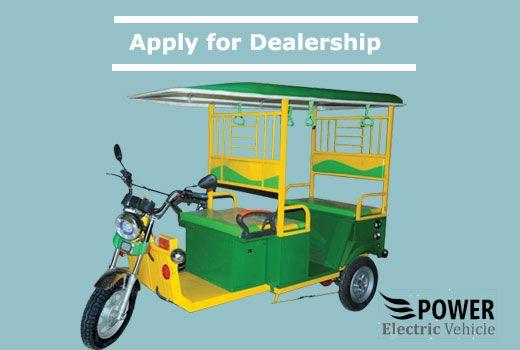 #PowerEv #ElectricRickshaw