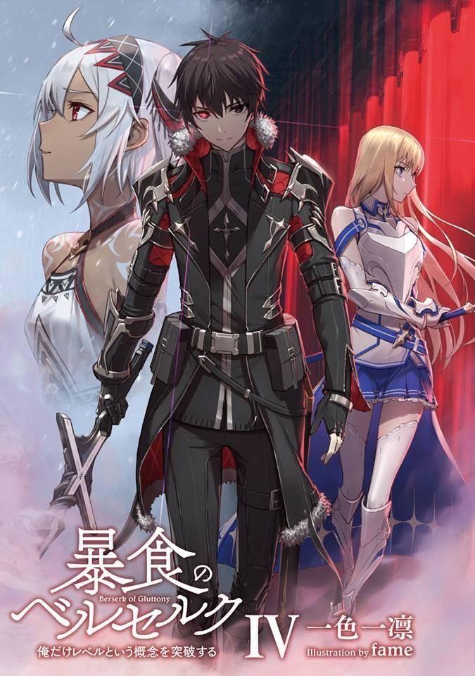 Ghim của 🍁Yui chan 🦋 trên Tổng hợp trong 2020 Anime