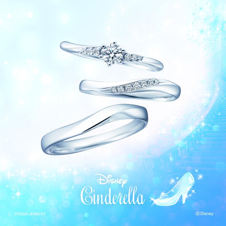 銀座・柏・直方の結婚指輪Disney Cinderella(ディズニーシンデレラ)/Purely Magic ピュアリー マジック WD-136 WD-137