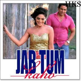 Name of Song - Naina Bol Gaye Album/Movie Name - Jab Tum Kaho Name Of Singer(s) - Shankar Mahadevan  visit us:- http://hindikaraokesongs.com/naina-bol-gaye-jab-tum-kaho.html