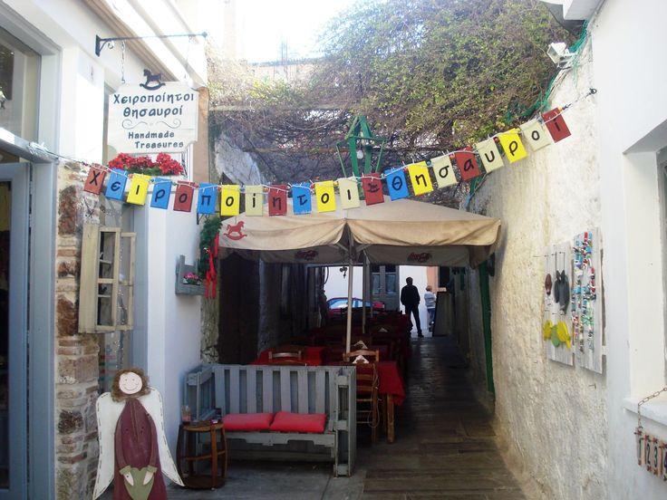 Παλαιά Πόλη Ναυπλίου (Nafplio Old City) στην πόλη Ναύπλιο, Αργολίδα