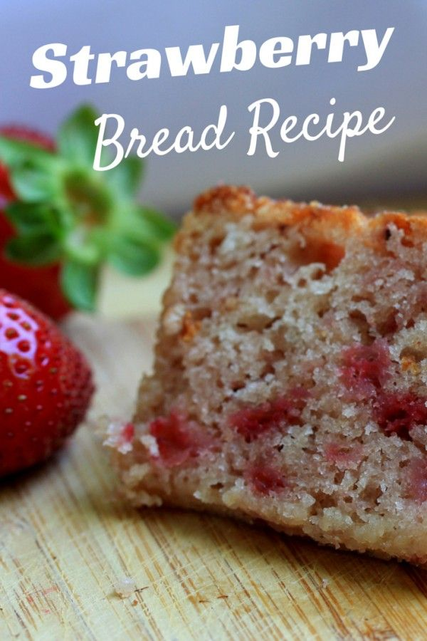 Easy Strawberry Bread recipe is great with fresh strawberries. Recipe from innkeeper at Big Mill Bed and Breakfast in eastern North Carolina.  | www.chloesblog.bigmill.com/easy-strawberry-bread-recipe/