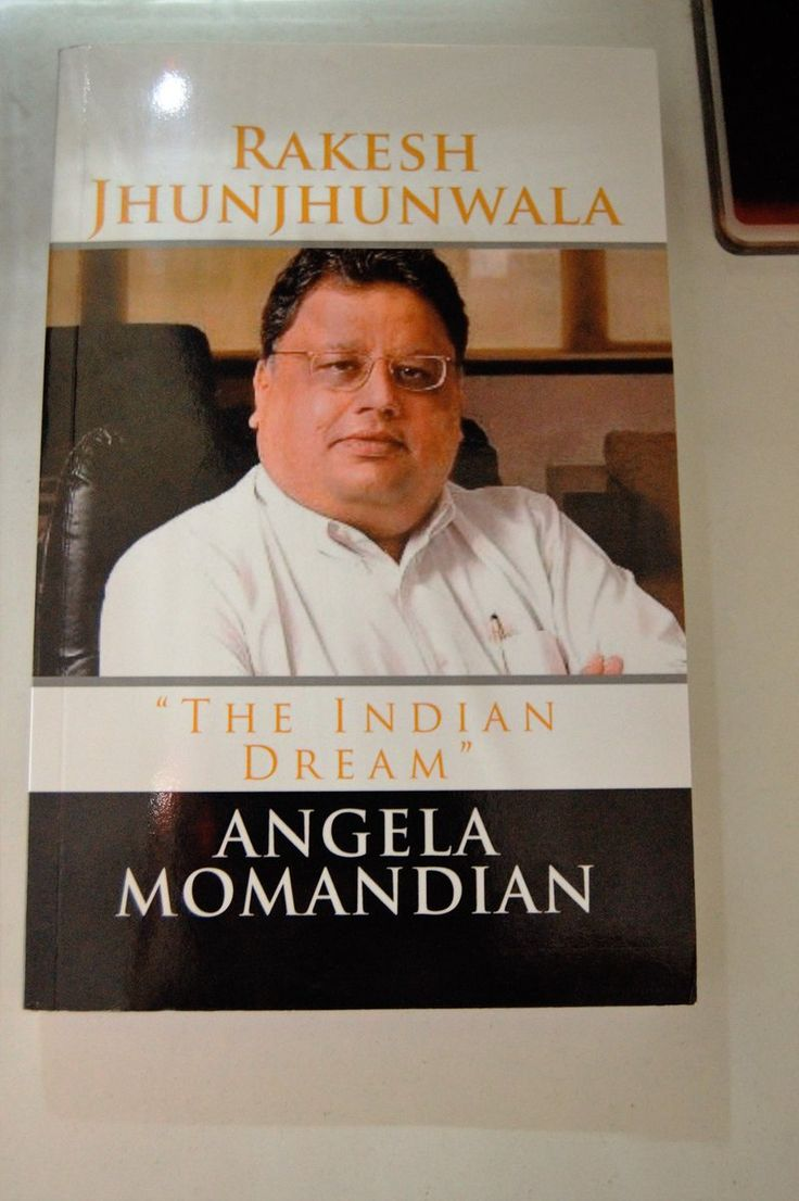 "Rakesh Jhunjhunwala ""The Indian Dream"" available on Amazon US and Amazon UK"