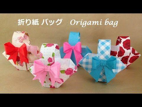 折り紙 バッグ(バスケット)立体 1枚 折り方(niceno1)Origami bag 3D tutorial - YouTube