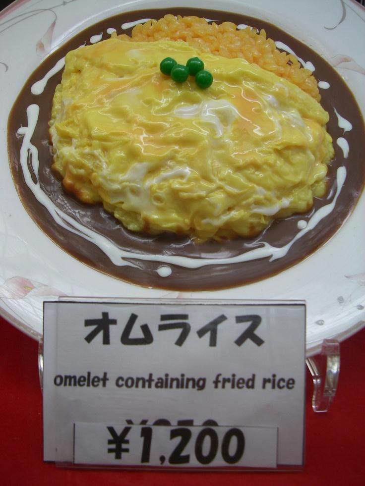 $12 omelette