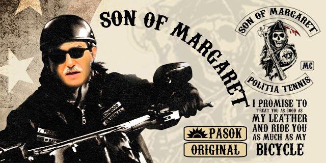 SON OF MARGARET - ΕΘΝΙΚΗ ΑΝΤΙΣΤΑΣΗ