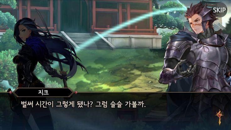 [세븐나이츠] 에피소드 25 - 성십자단 신여캐 추가 [Seven Knights] 바람돌