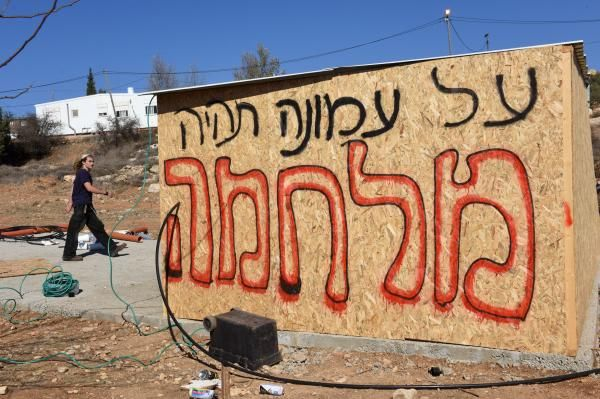 Evacuees of the demolished outpost of Amona, West Bank, angry that a promised new settlement is not available, announced a hunger strike.