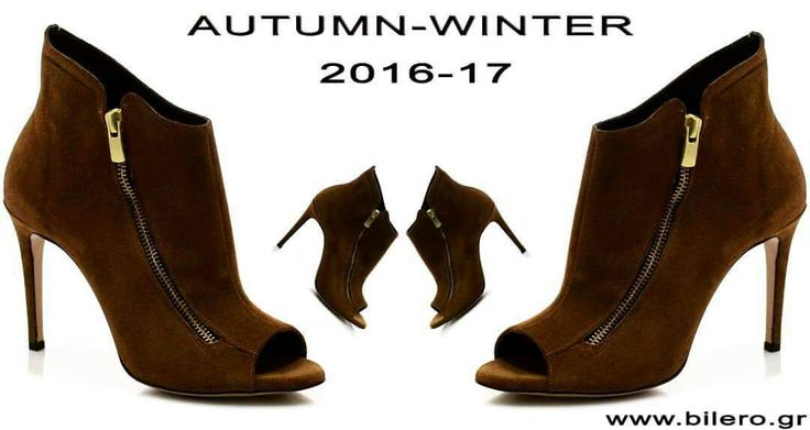 #shoes #winter_collection 2016-17 www.bilero.gr
