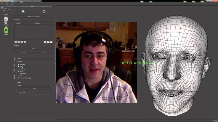 FaceShift Markerless Motion Capture Facial Animation Software Beta for K...