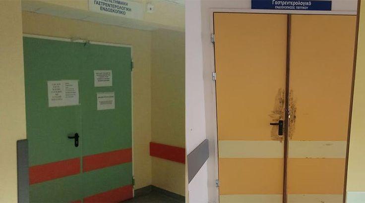 Στην Κολομβία βρέθηκαν τα κλεμμένα από τα νοσοκομεία