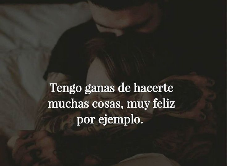 Te amo ♥️❗️