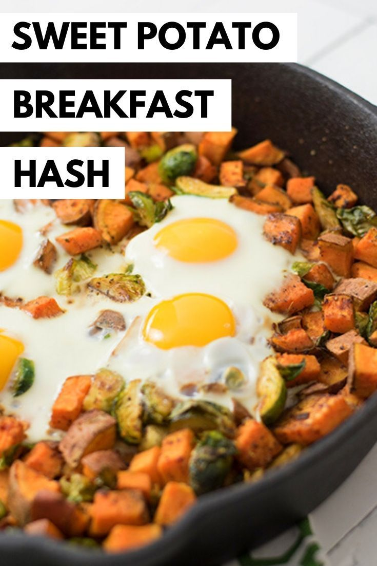 Sweet Potato Breakfast Hash Is The Perfect Healthy Recipe Breakfast Or Brunch This Sweet Potato Breakfast Hash Sweet Potato Breakfast Potato Breakfast Recipes
