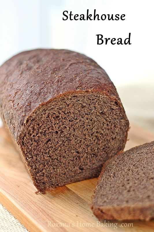Steakhouse bread - light, soft, you can taste the sweetness of the rye flour with nutty touches and coffee aroma.