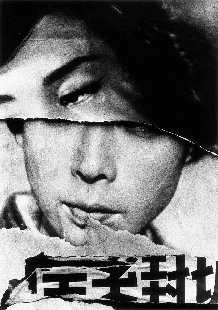 """Locandina cinematografica, Tokyo 1961 (dalla sezione """"Tokyo"""")"""
