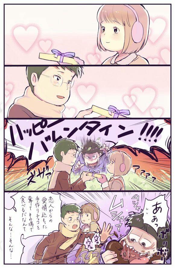 ハッピーバレンタイン!!!