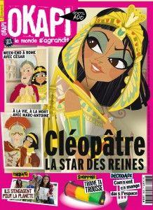 Dans numéro du 1er septembre d'Okapi (1007) : Cléopâtre, la star des reines.Lisez son histoire, elle va vous passionner. Au sommaire, également : – Des ados s'engagent pour la Planète – Que mange-t-on à la cantine de l'espace ? – Mais qu'est-ce qui va changer au collège ? Et On se dit tout, les infos, actus, livres, musique… Tout pour être au top dès la rentrée. Presse jeunesse généraliste pour les plus de 13 ans