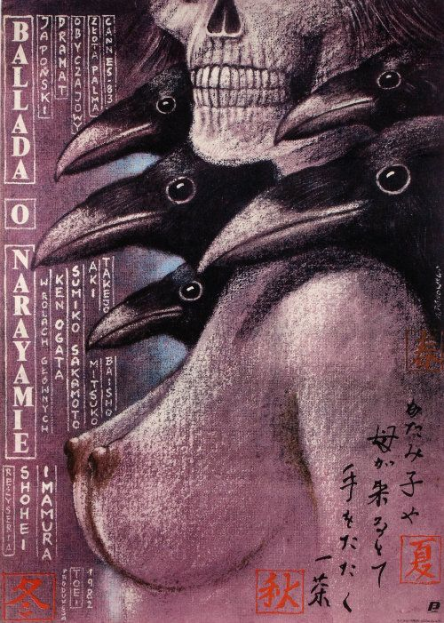 Ballad of Narayama, Polish Movie Poster