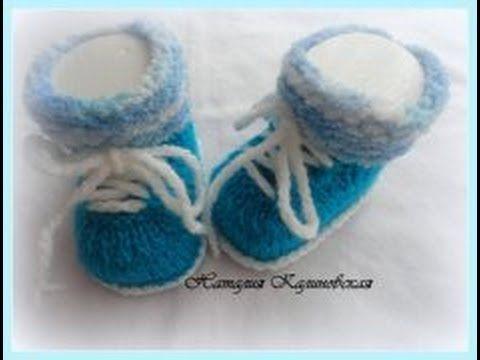 Ботиночки для малыша - YouTube