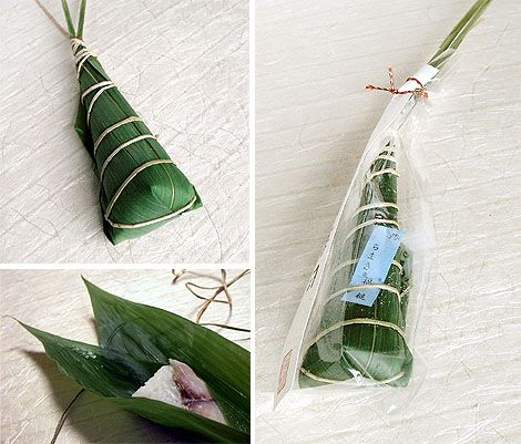"""This two bite-sized snack wrapped in bamboo grass is called """"chimaki sushi."""" By caterer Fukutsuchi for ¥420. Wrapped in additional plastic foil!"""