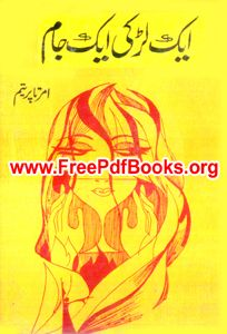 Aik Larki Aik Jaam by Amrita Pritam Free Download in PDF. Aik Larki Aik Jaam by Amrita Pritam ebook Read online in PDF Format. Very famous novel for women.