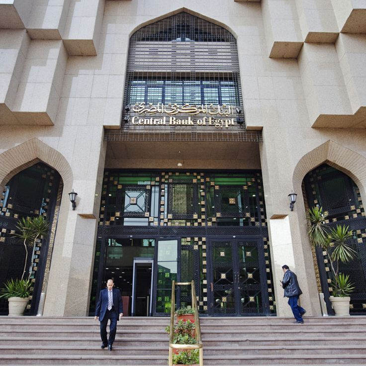 Central Bank of Egypt Responds to First Bitcoin Exchange Launch -                                 Following the news of the first bitcoin exchange launching in Egypt, a senior official at the country's central bank promptly issued a statement that no entities have been authorized to trade bitcoin. As the central bank reiterates the legal status of the digital... - https://thebitcoinnews.com/central-bank-of-egypt-responds-to-first-bitcoin-exchange-launch/ Advertise your #IC
