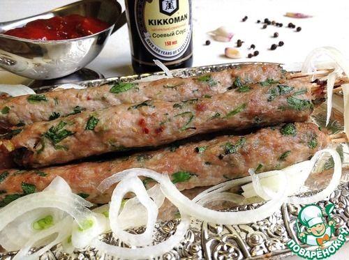Люля-кебаб в духовке - кулинарный рецепт