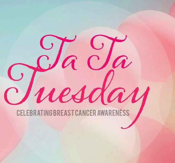 Welcome To Another Tata Tuesday On Frankly My Dear! If Youu0027re Missing  Something, Every Tuesday In October I Have Deemed TaTa Tuesday .