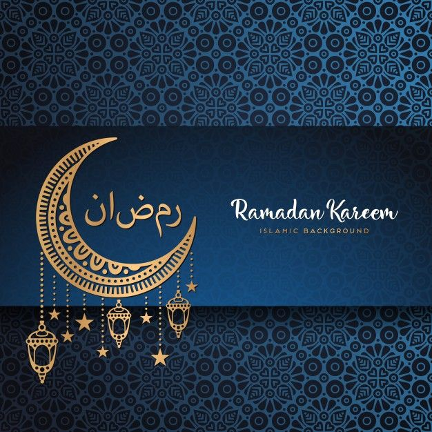 Eid Mubarak Psd Design