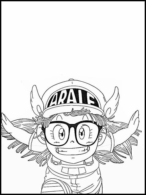 Dr Slump 1 Printable Coloring Pages For Kids Coloring Pages Printable Coloring Pages Online Coloring Pages