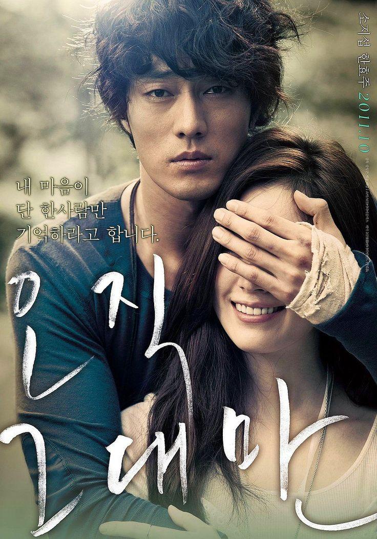 Romantik Drama Filme
