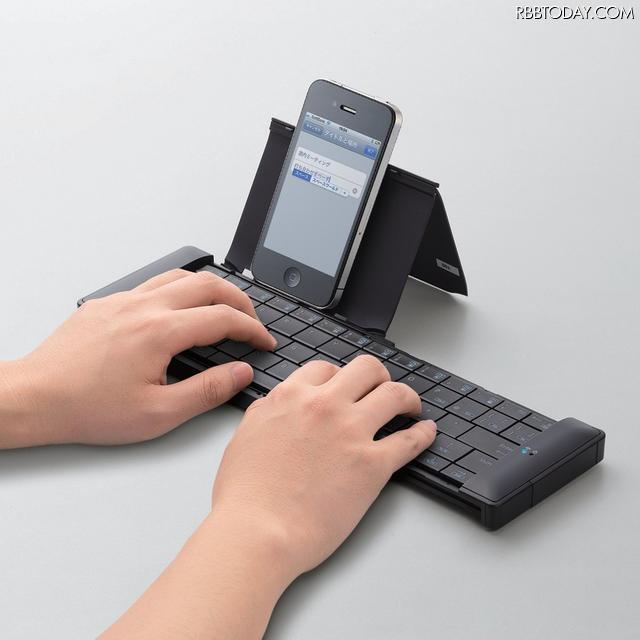 スライドで開閉・起動する小型無線キーボード、iPhone・iPad・Windows・Mac対応