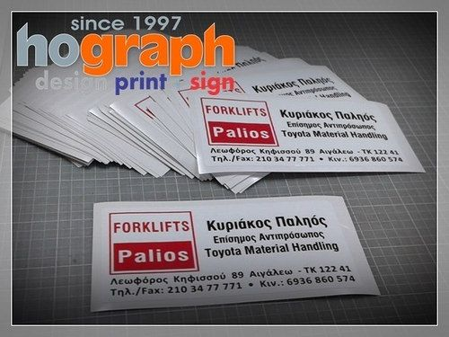 https://flic.kr/p/CMJC9u   εκτυπωση μουσαμα aytokollhta mousamas kambas canvas ektyposeiς ψηφιακές εκτυπώσεις εκτύπωση ψηφιακή μεγαλου μεγέθους μουσαμάς καμβάς αυτοκόλλητο χαρτί αντανακλαστικό μαγνήτης βινύλιο pvc banner #εκτυπωση #μουσαμα #aytokollhta #mousamas #kambas #canvas #ek